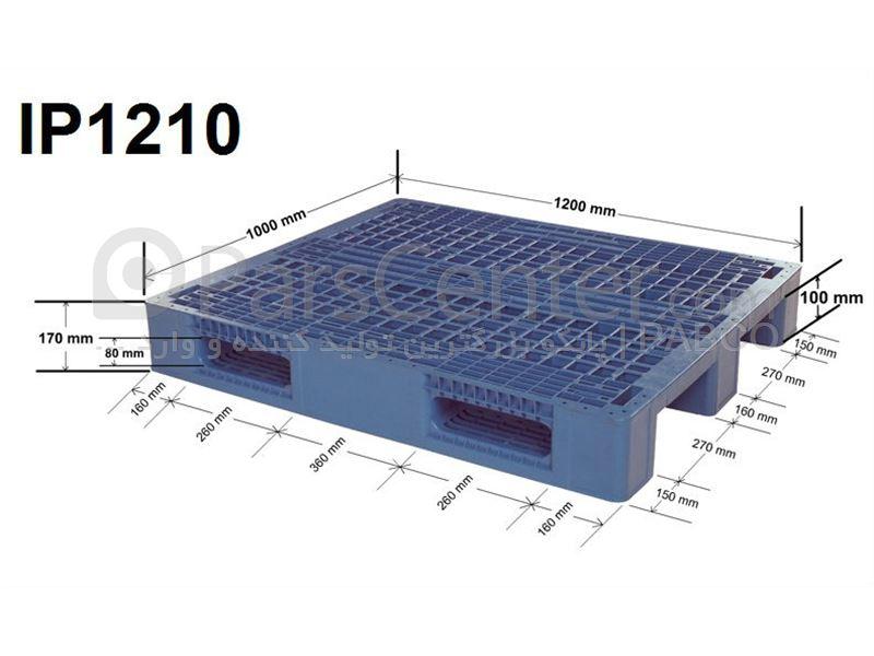 PABCO & VILAROOZ | (پابکو & ویلاروز) وارد کننده انواع مبلمان فضای ...تولید پالت پلاستیکی را جدی بگیریم!