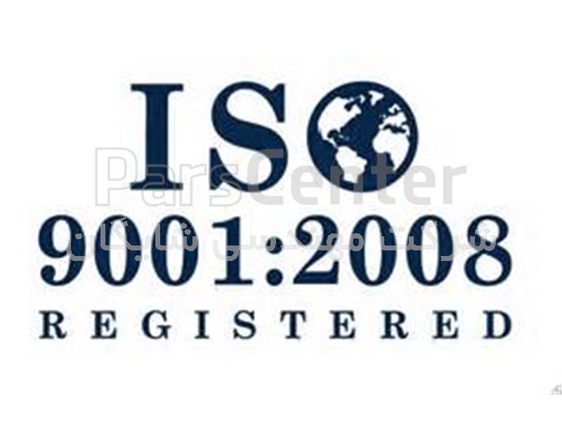 استاندارد ISO9001:2008