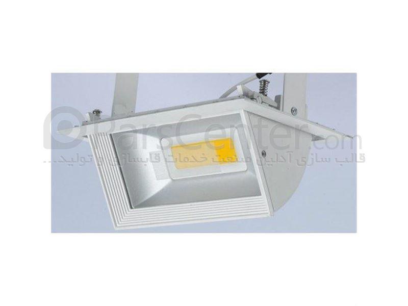 ساخت قالب انواع پروژکتور و نور افکن ال ای دی LED