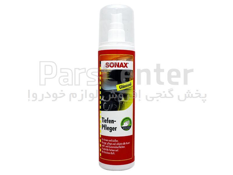اسپری محافظ و براق کننده داشبورد و قطعات پلاستیکی سوناکس-Sonax