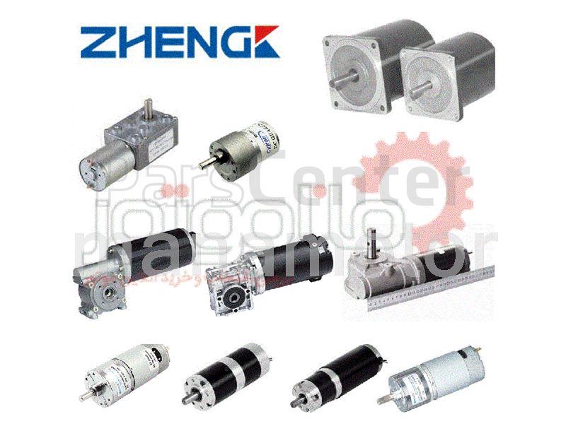 موتورهای برند Zheng ژنگ چین در دورهای مختلف