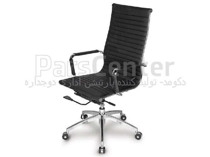 صندلی اداری مدیریتی BM2002