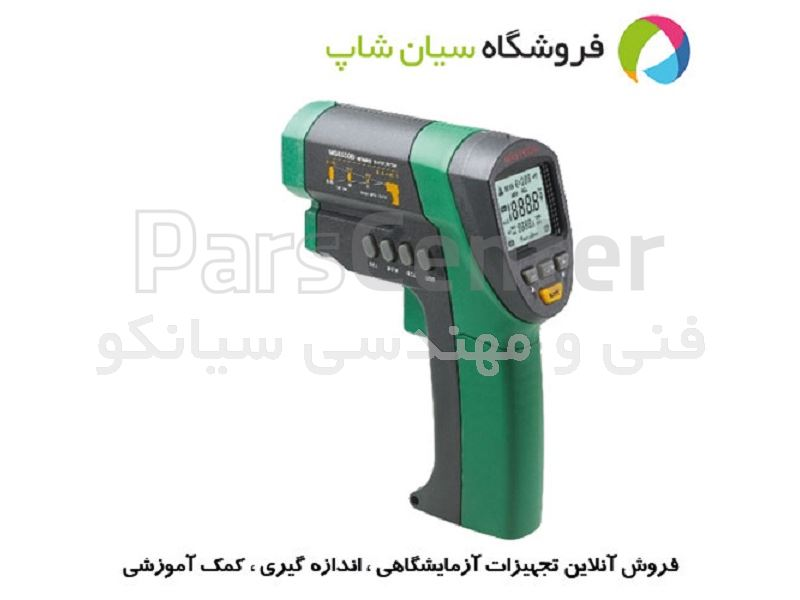 ترمومتر لیزری تفنگی 1650 درجه مستک مدل MASTECH MS6550B