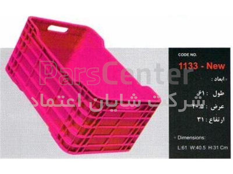 سبد پلاستیکی کد 1133 ابعاد:31*40*60