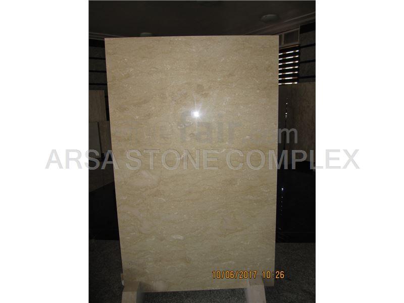 Arsa Beige Marble