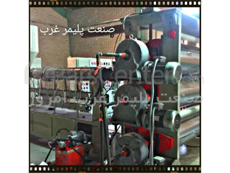 قیمت خط تولید ظروف یکبار مصرف pp.PVC.pet.PS. Abs