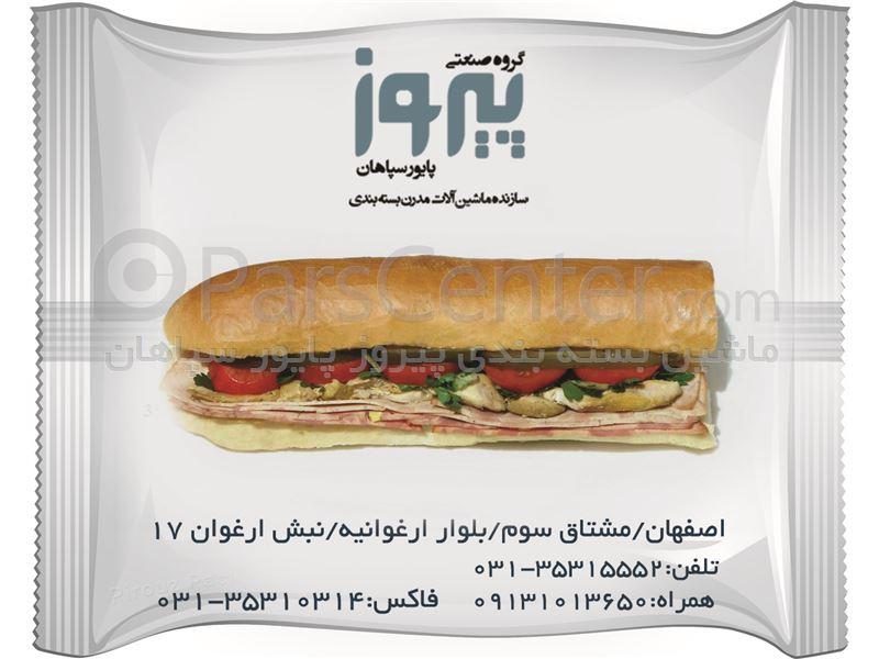دستگاه بسته بندی ساندویچ سرد - محصولات ماشین آلات بسته بندی در ...... دستگاه بسته بندی ساندویچ سرد ...