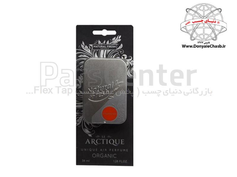 خوشبو کننده ارگانیک قوطی (ARCTIQUE ORGANIC (STRAWBERRY