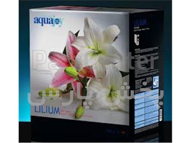 دستگاه تصفیه آب خانگی 5 مرحله ای مدل لیلیوم آکواجوی تحت لیسانس کانادا (پخش پارس)