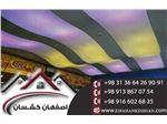 تایل سقفی ضد رطوبت در اصفهان در شرکت راکفون