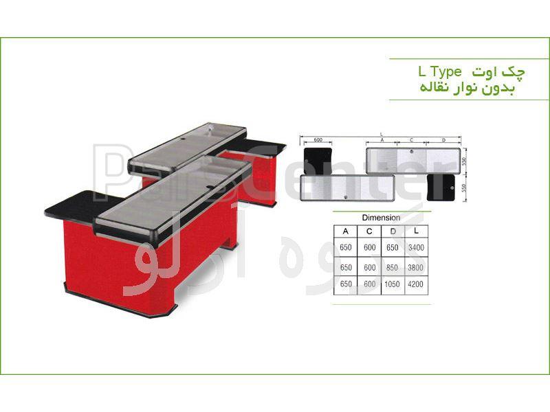 میز صندوق فروشگاهی-میز چک اوت 11