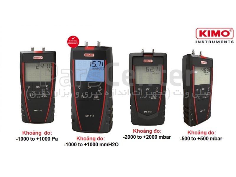 فشارسنج پرتابل کیمو فرانسه مدلMP110-MP111-MP115-MP112-MP120