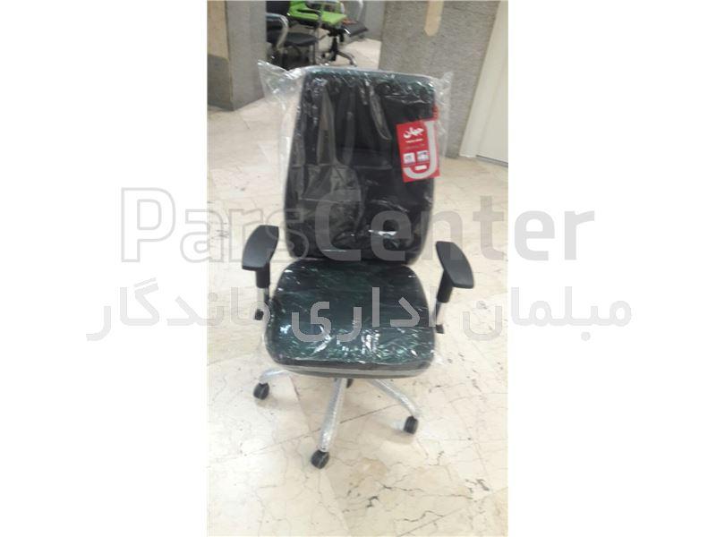 صندلی کارمندی مدل 4010