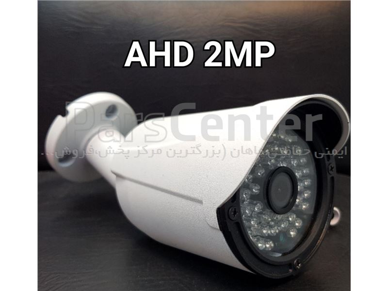 دوربین مداربسته بولت ahd مدل 6200