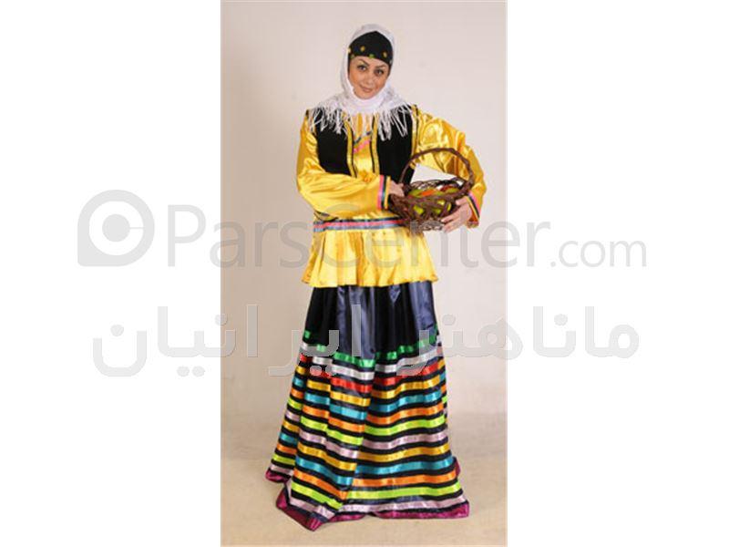 فروش لباس محلی در اصفهان