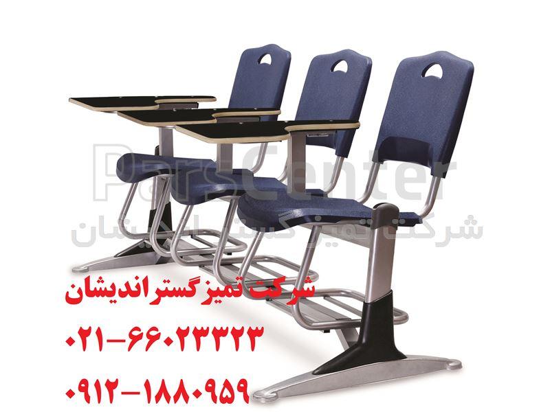صندلی دانش آموزی دانشجویی سه نفره فایبرگلاس