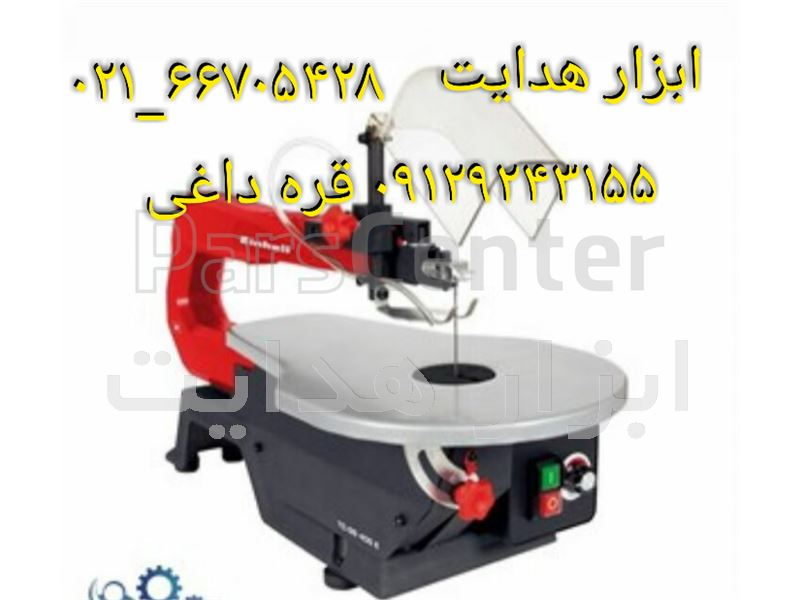دستگاه اره مویی Einhel