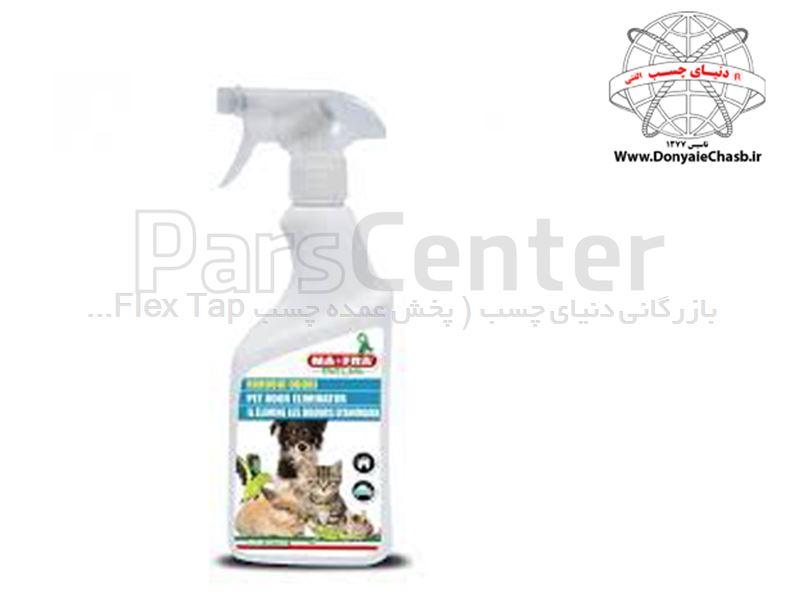 از بین برنده بوی نامطبوع حیوانات جهت سطوح مفرا  MAFRA PET LINE PET ODOR ELIMINATOR ایتالیا