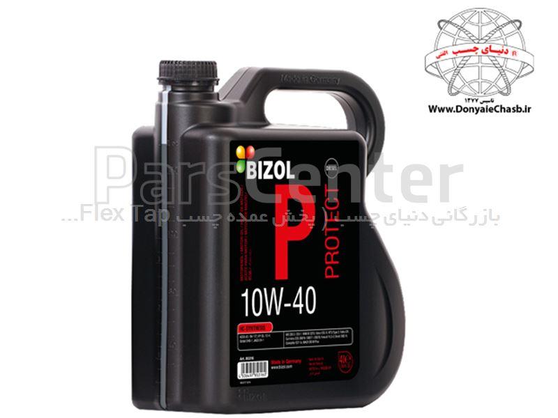 روغن موتور 4L) BIZOL Protect 10W-40) آلمان