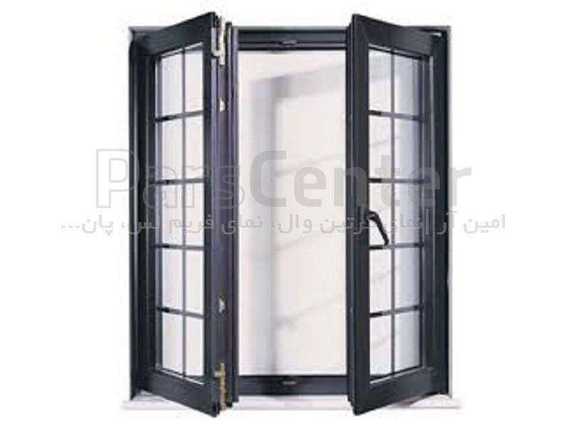 پنجره آلومنیومی فرانسوی ( FRENCH WINDOW)