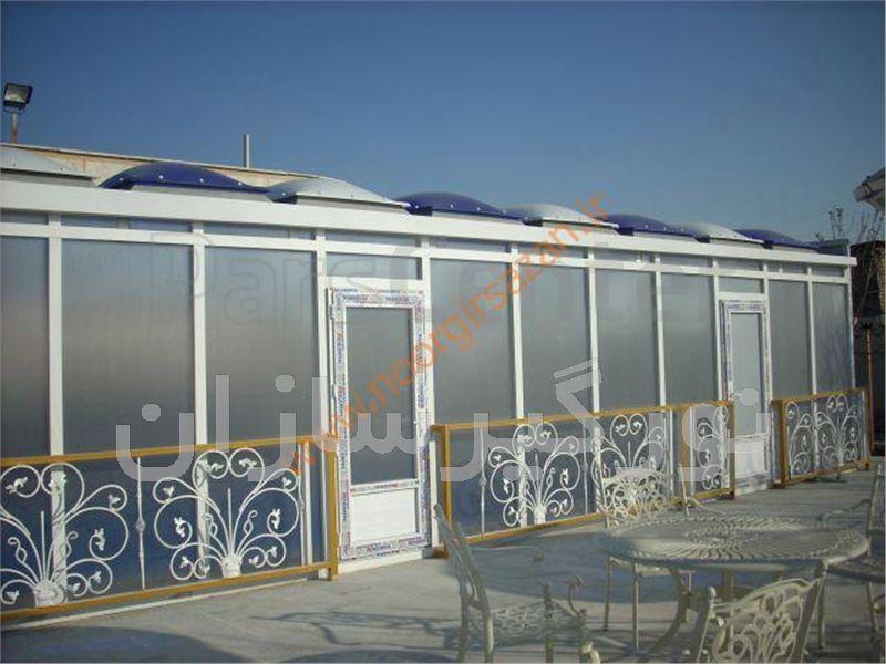 سقف استخر منازل شخصی و عمومی
