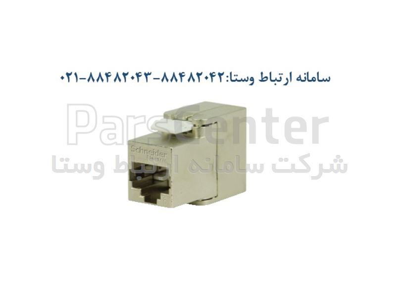 کیستون Cat6 SFTP اشنایدر اکتاسی