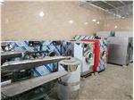 دستگاه های خشکشویی کارکرده و نو