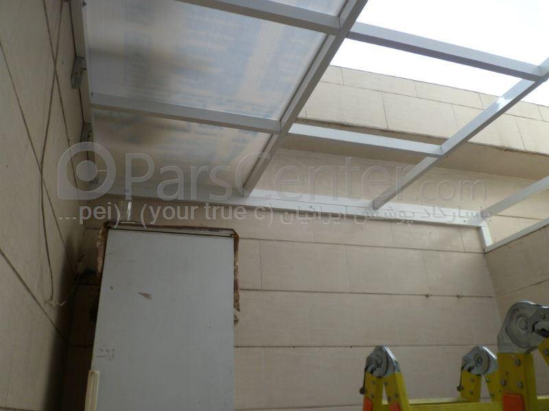 (Patio Roof) سقف پاسیو 470