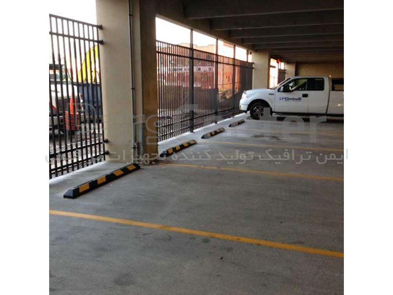 جدا کننده پارکینگ مدل 200cm