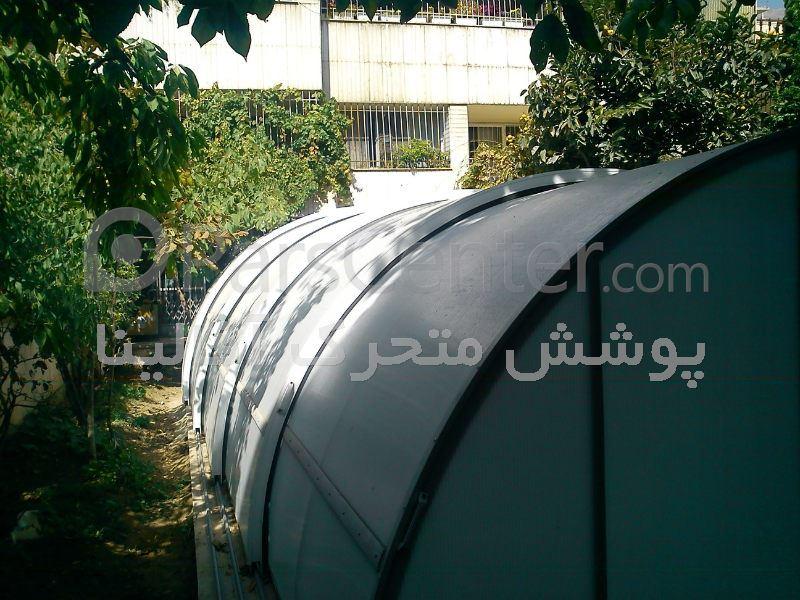 پوشش متحرک استخر - زعفرانیه تهران