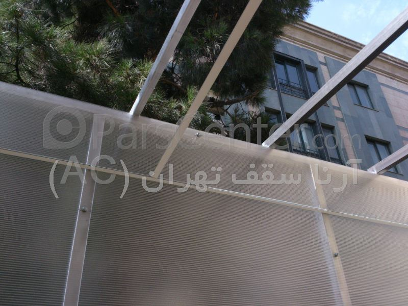 پلی کربنات+سقف کاذب (جلال آل احمد )