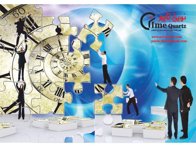 نوین تایم تولید کننده انواع ساعتهای  صنعتی و دیواری و تبلیغاتی