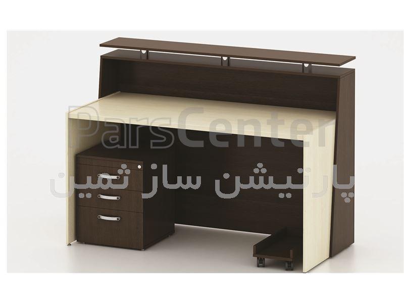 میز کانتر دار ثمین مدل 5761