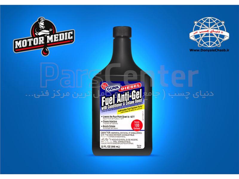 ضد یخ گازوئیل GUNK Diesel Fuel Anti-Gel آمریکا