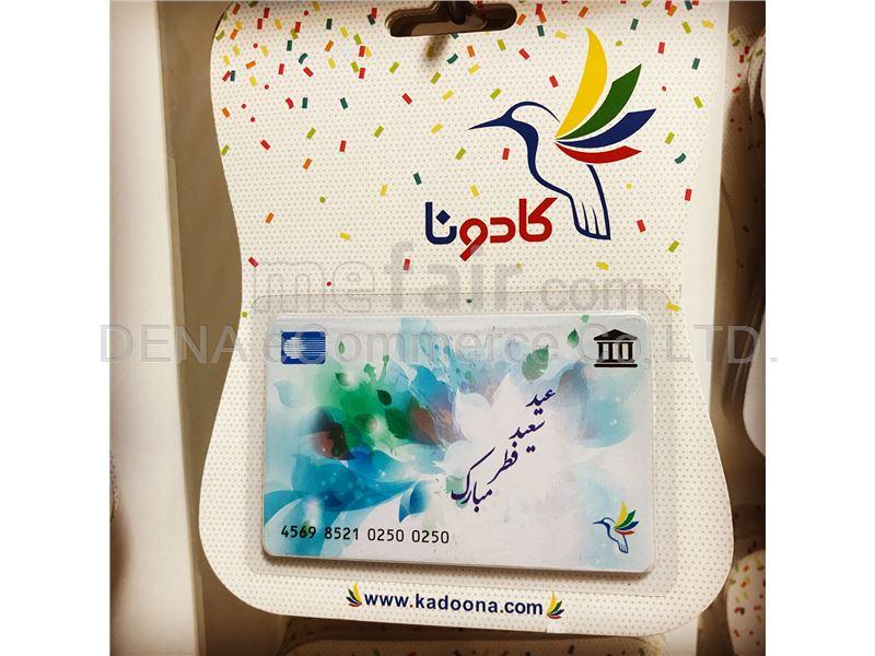 Kadoona Creadit Gift Card