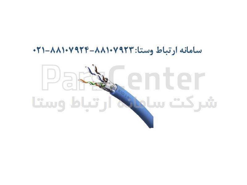 کابل Cat6A FFTP اشنایدر اکتاسی
