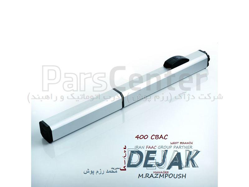جک پارکینگی فک FAAC مدل  SB 400 فک (FAAC)
