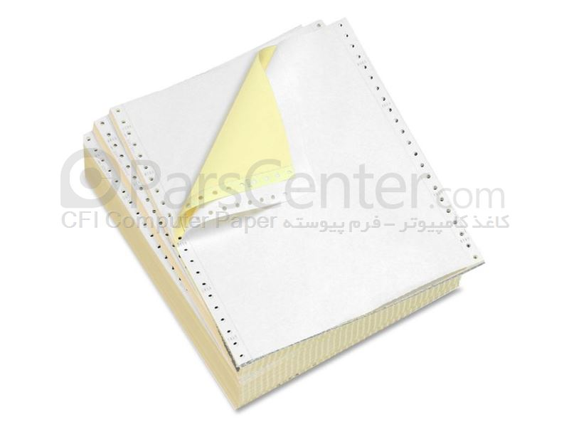 کاغذ پرینتر - فرم پیوسته 80 ستونی 2 نسخه  لس CFI  Paper