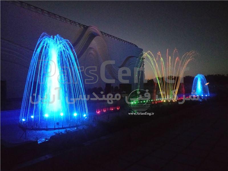 آبنما موزیکال آرین Musical Fountain