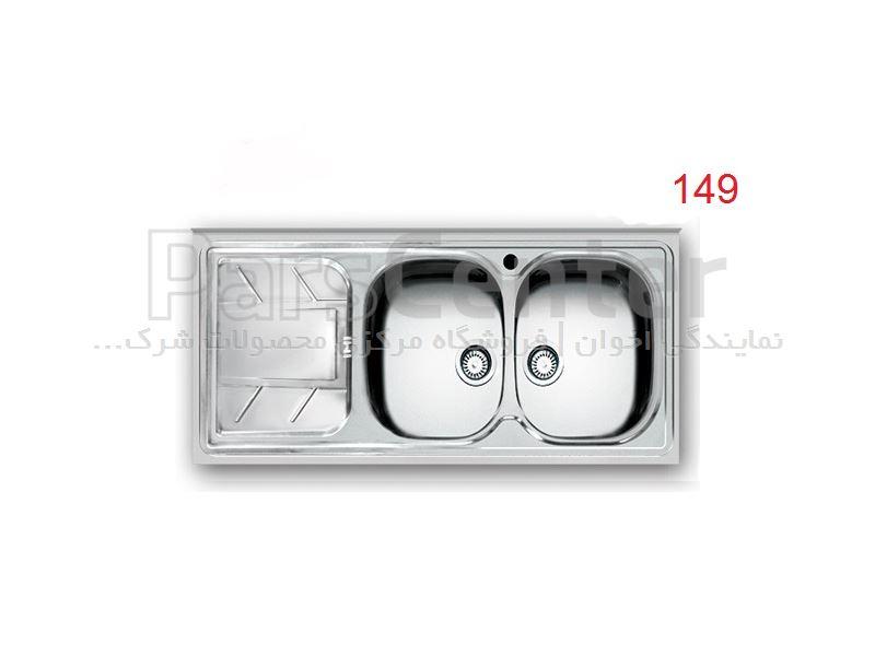 سینک روکار اخوان مدل 149