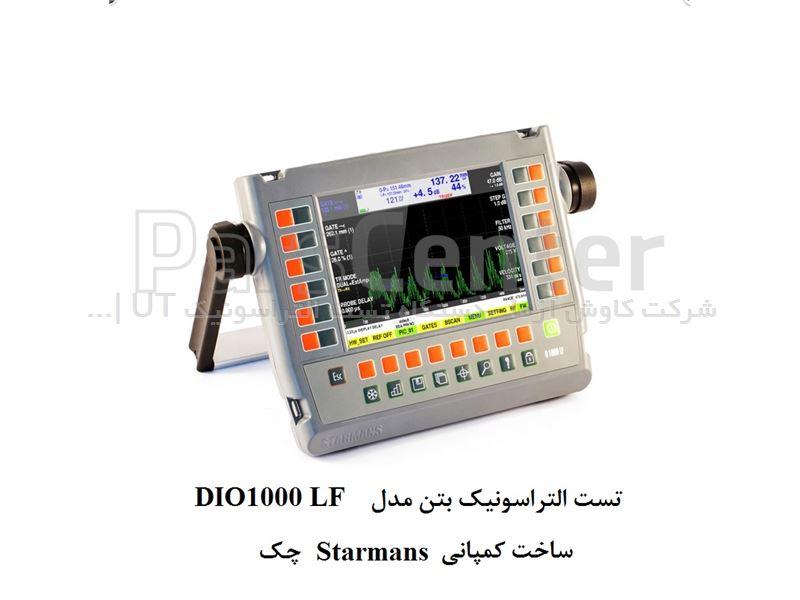 دستگاه تست التراسونیک بتن مدل DIO1000 LF ساخت کمپانی Starmans چک