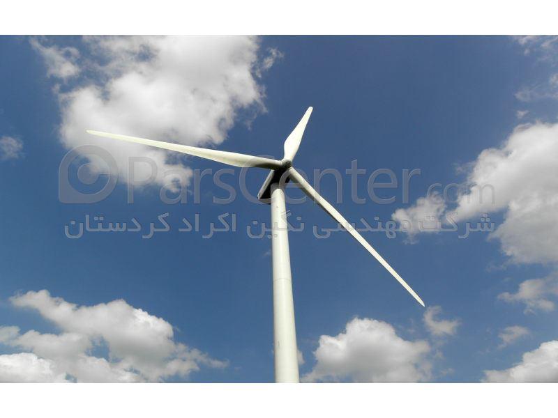 توربین بادی خورشیدی