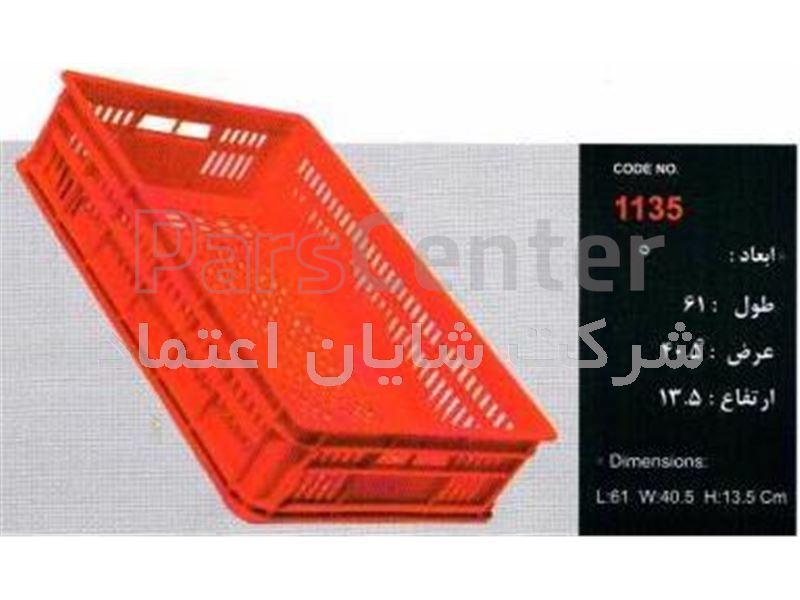 سبد پلاستیکی کد 1135 ابعاد:13*40*60