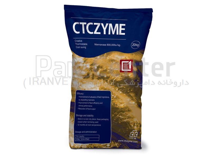 CTCZYME (پودر مخلوط در دان)