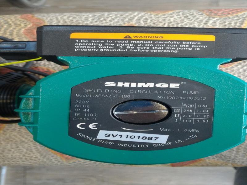 پمپ سیرکوله SHIMGEمدل XPS 32-8-180