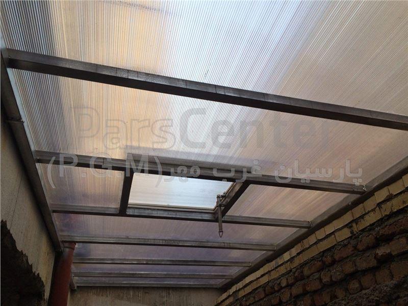 اجرای سقف پلی کربنات حیاط خلوت ( مطهری - مفتح)