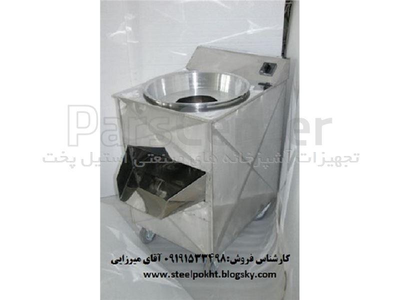 دستگاه حلیم صاف کن استیل پخت