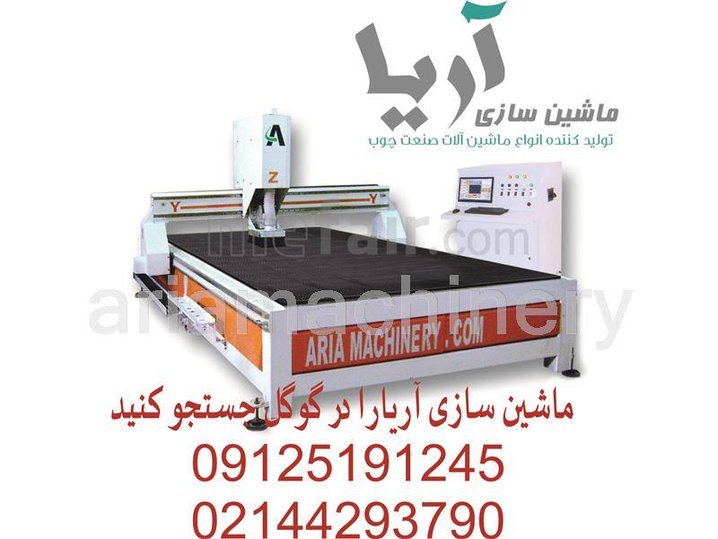 cnc router 4000- cnc aria machinery - cnc