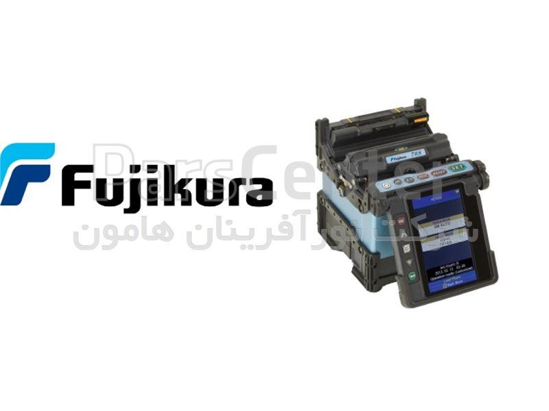 فروش دستگاه فیوژن فوجیکورا Fujikura Single Fiber Fusion Splicer 70S