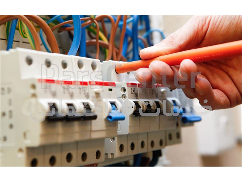برق کاری و سیم کشی ساختمان